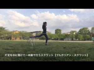 片脚立ちフープで大腰筋メイク【フープエクササイズ・お正月チャレンジ】