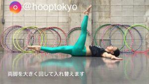 運動不足で足腰を鍛えたい方に!寝たままできる腸腰筋トレ60秒動画