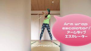オンラインフープダンスレッスン振付【Glu】まだ間に合います!