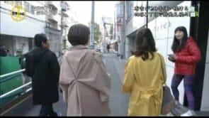 「有吉くんの正直さんぽ」オンエア終了&あさイチ再放送・BWJ出演予告