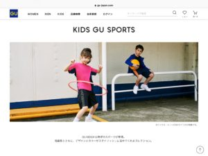 KIDS GU SPORTS /ジーユースポーツのビジュアルにフープ東京製フープが採用されました