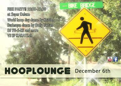 121206-hooplounge-FLYER