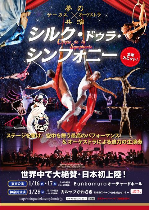 テレビ東京「一夜づけ」出演でした!