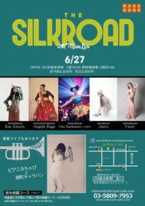【出演予告】6/2ベリーダンス業界最大のコンペティション・TIBCにKAORI出演!