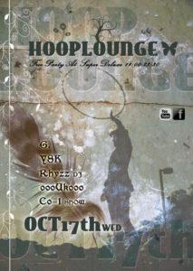 デビュタントを見逃すな!Hoop Lounge October