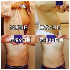 産後太り解消・体型戻しにはまずインナーマッスルを鍛えて!