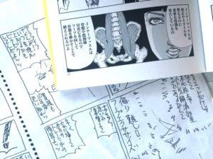 読むだけでフープが回せそう(笑)柴田亜美「46歳人生で一番ナイスバディになりました』