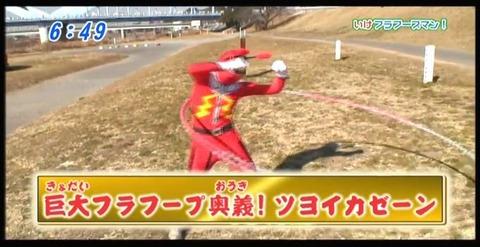 【受注再開】直径2メートル・XLサイズフープ 【サーカス・舞台・映像・TVに!】
