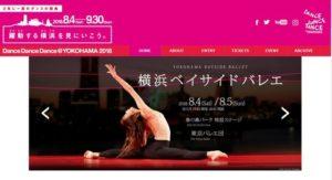 【出演予告】9/30横浜ダンスパラダイスにフープ東京クルー&7/28Fetish Ball・8/4デパートメントHに代表AYUMI出演!