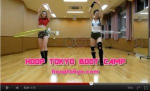 New video! フラフープブートキャンプへようこそ!
