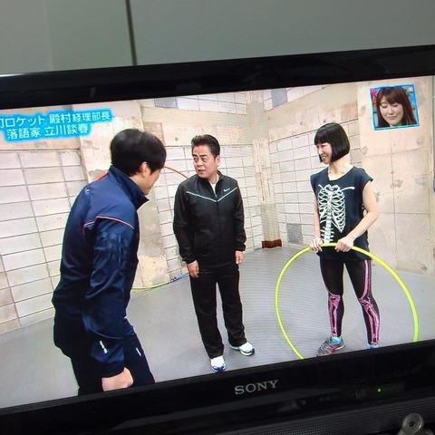 TBS「ぴったんこカン★カン」でした!
