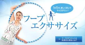 MSNビューティスタイル/ダイエット & フィットネス